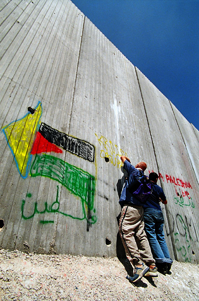 muro israeli 16.jpg (398×600)